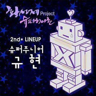 Kyuhyun (규현) - 사랑 먼지 (Love Dust) [Digital Single]