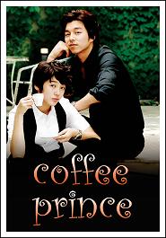Coffee Prince [Dorama]