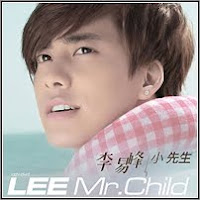 Li Yi Feng - Mr. Child Album