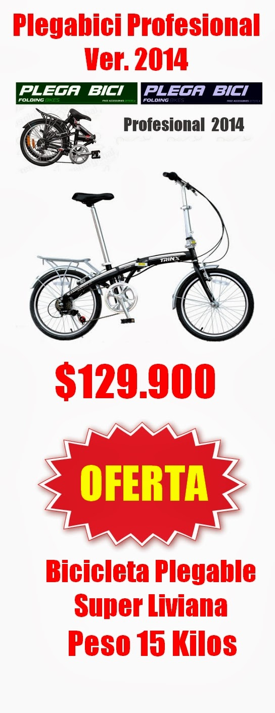 Bicicletas Plegables Profesionales