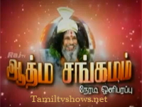 Aathma Sangamam 26-11-2016 – Raj tv Show