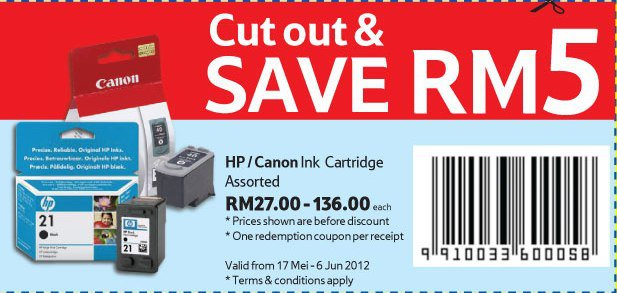 Cartridge discount coupon