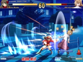 download game melty blood act cadenza ver b best