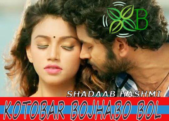 Kotobar Bojhabo Bol - Angaar