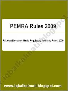 PEMRA Rules and Regulation 2009  PDF Download