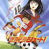 Download Anime Aoki Densetsu Shoot Subtitle Indonesia