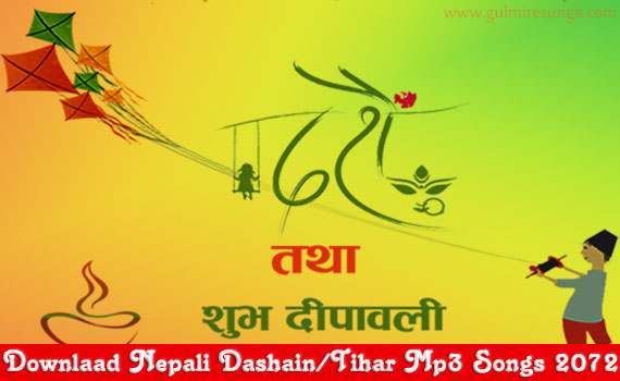 dashain tihar mp3 song 2072