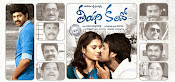Teeyani Kalavo movie Wallpapers-thumbnail-1