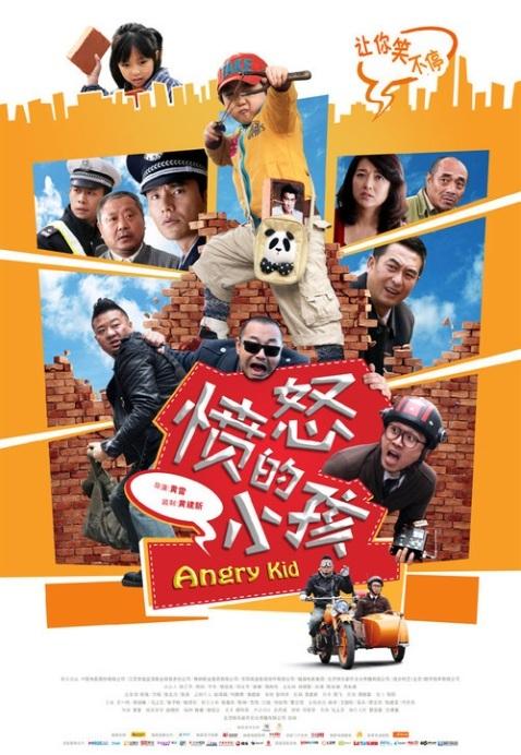 Comedy Movies 2013