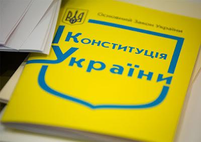 Зміни до Конституції планується прийняти на засіданні Верховної Ради 27 серпня