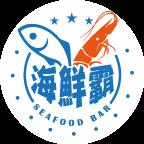海鮮霸-海鮮購物