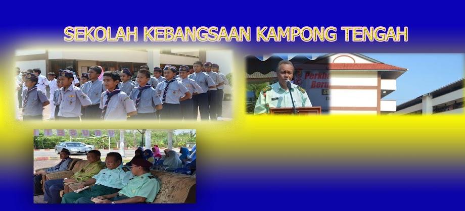 Sk. Kampong Tengah