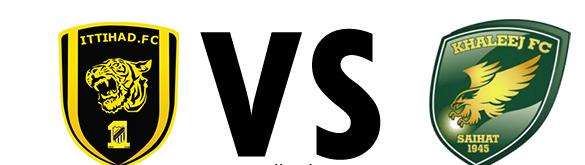 مشاهدة مباراة الخليج والاتحاد بث مباشر اليوم 21-3-2015 اون لاين دوري عبداللطيف جميل يوتيوب لايف alittihad vs al-khaleej