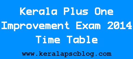 Kerala Plus One Improvement Exam 2014 Time Table