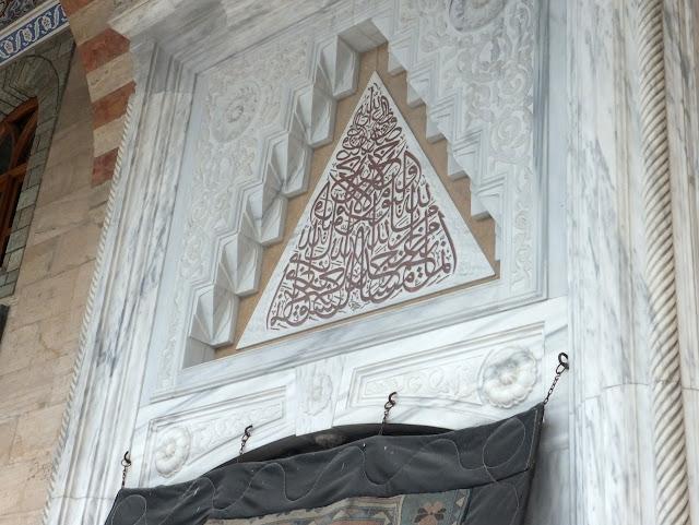 орнамент над входом в мечеть в турецком городе Конья