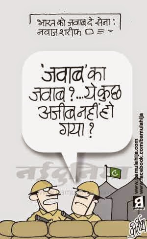 india pakistan cartoon, Pakistan Cartoon, indian army
