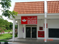 Brunei Post Office Gadong Matamata