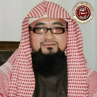 الداعية الشيخ محمد حسين العابرون