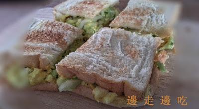 Turmeric sandwich