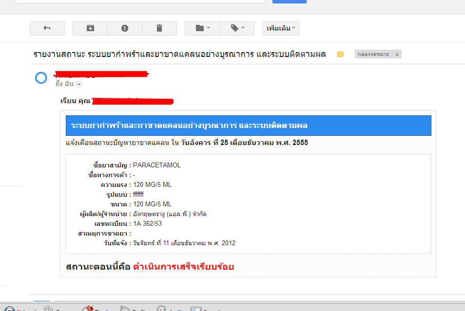 nascent สร าง template email ด วย freemarker template engine java