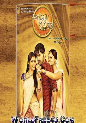 Poster Of Rama Rama Krishna Krishna (2010) Full Movie Hindi Dubbed Free Download Watch Online At worldfree4u.com
