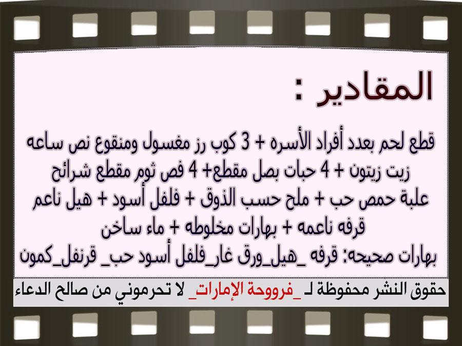 http://4.bp.blogspot.com/-4rKM3OXsLaI/VZaOpgXYF-I/AAAAAAAARdY/88HDs9NGOso/s1600/3.jpg