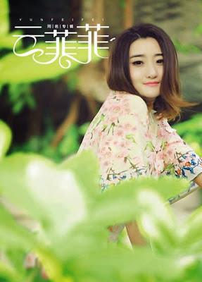 同名專輯 - 云菲菲Yun Feifei