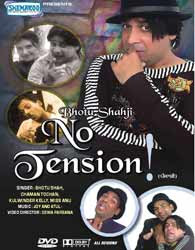 Bhotu Shah Ji No Tension (2009 - movie_langauge) - Bhotu Shah