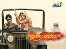 Azhagiya Laila Episode 62, Raj Tv ,28-07-15 ,Watch Online 28th July 2015