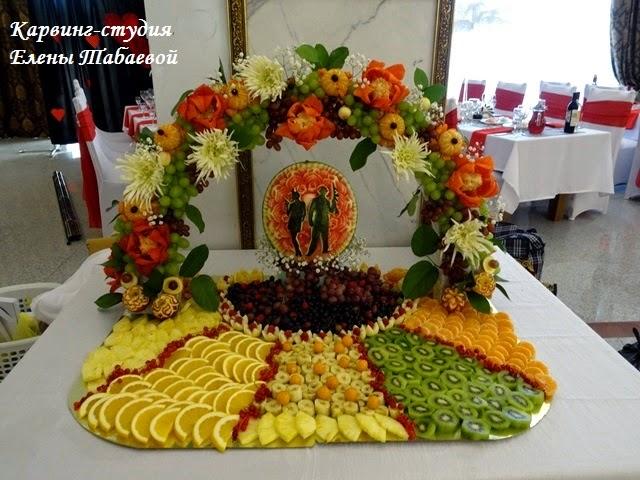 фруктовые композиции карвинг южно-сахалинск