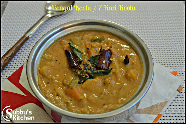 Kadamba Kootu / Pongal Kootu