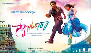 Watch Swamy-Ra-Ra Online movie link