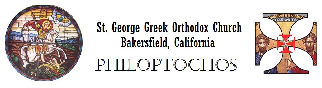 St George Bakersfield Philoptochos