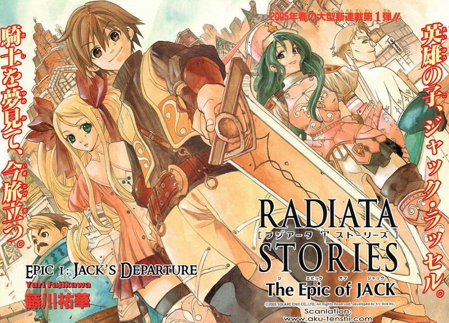 Radiata Stories Manga Playstation