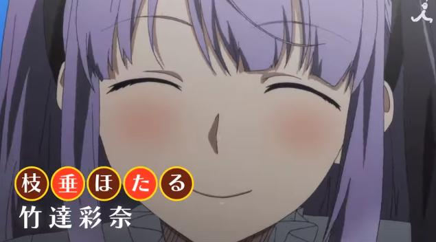 Video Promosi Kedua Anime 'Dagashi Kashi' Diputarkan Di Acara Comiket 89