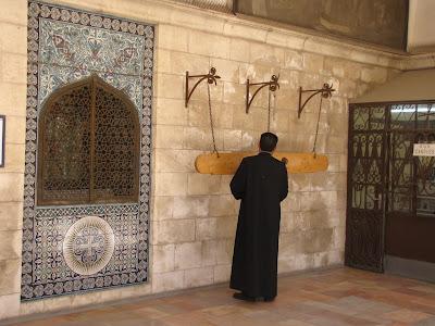 Israel, Jerusalen - Convento de Santiago