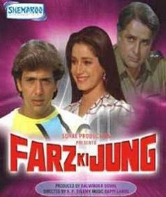 Farz Ki Jung 1989 Hindi Movie Watch Online