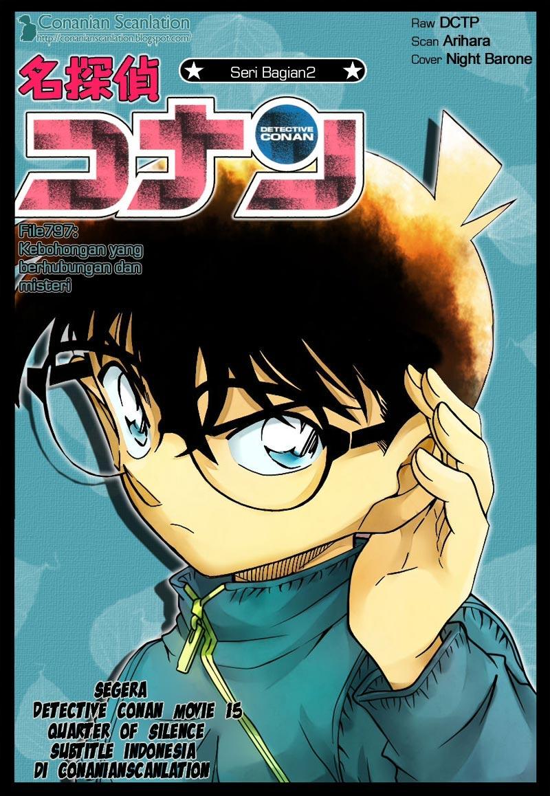 Baca Manga, Baca Komik, Detective Conan Chapter 797, Detective Conan File 797 Indo, Detective Conan 797 Bahasa Indonesia, Detective Conan 797 Online