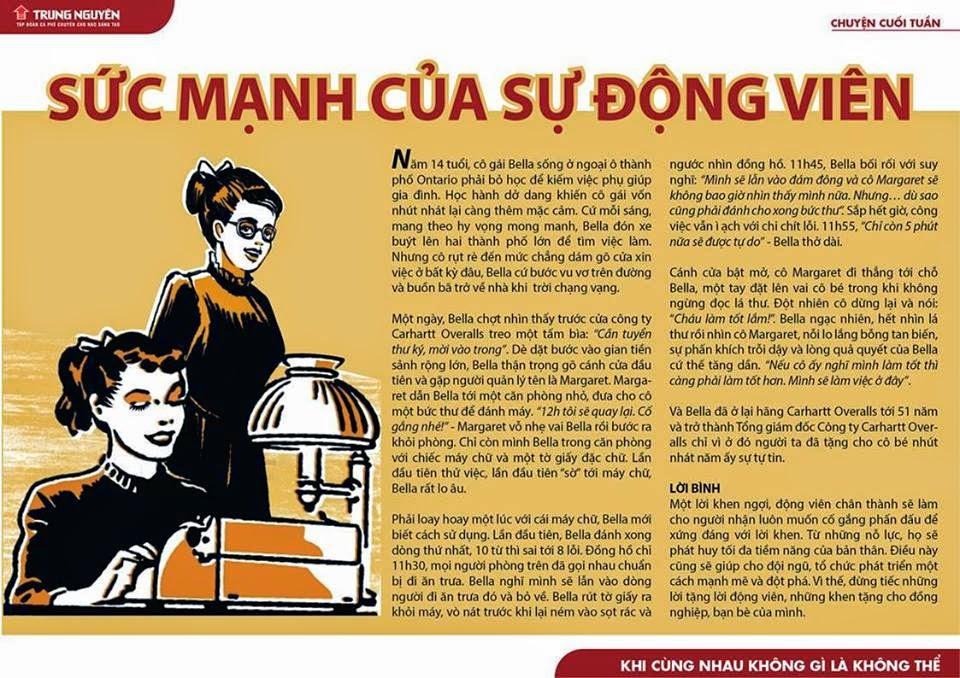 http://mayman.nhungdieuthuvi.com/2013/08/gia-tri-cua-nguon-ong-vien.html