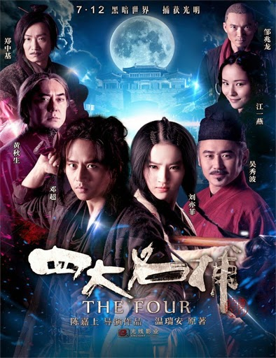 Ver The Four (Si da ming bu) (2012) Online