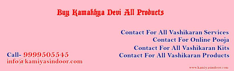 Uses of Kamakhya Sindoor