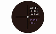 WORLD DESIGN CAPITAL 2016