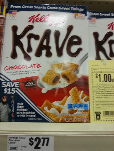 H-E-B ~ Kellogg's Krave Cereal $1.27 Each - My DFW Mommy
