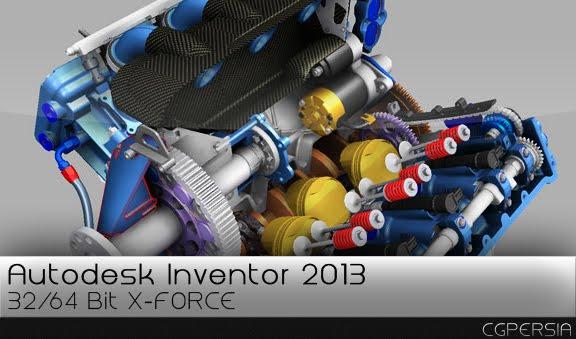 autodesk inventor 2013 xforce keygen