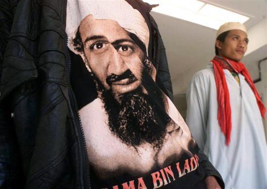 Osama bin Laden s luxury. leader Osama bin Laden was