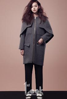 Kim Yoon Hye - 1st Look Magazine Vol.56