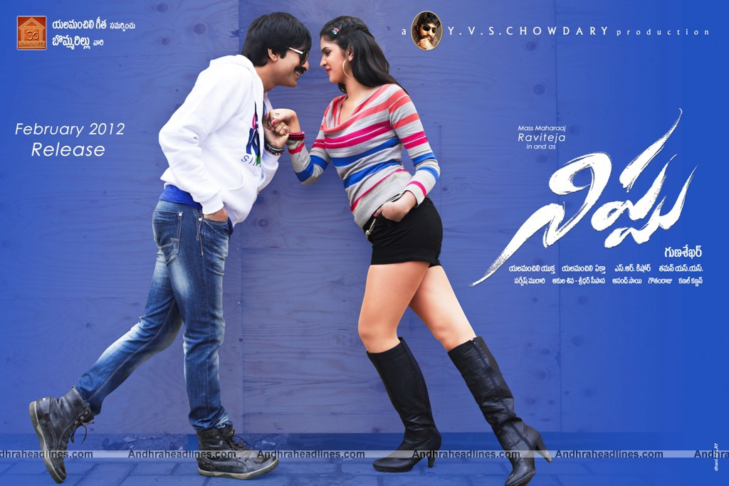 Nippu (2012) Eng Sub &#8211; Telugu Movie DVD