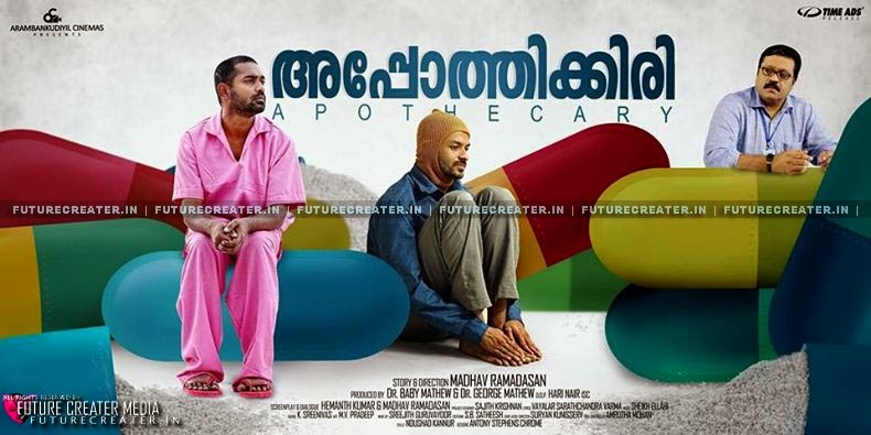 Appothikkiri Movie Review - Extra Ordinary Performance of Jayasurya and Asif ali