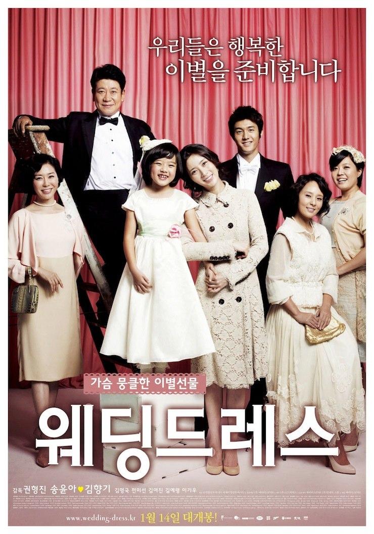 Wedding Dresses in Drama