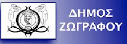 > > > zografou.gov.gr